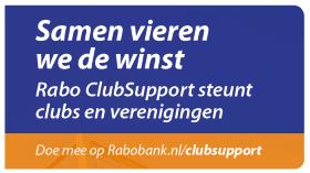 Rabo ClubSupport voor v.v. W.W.S. Stem nu! - Voetbal vereniging WWS